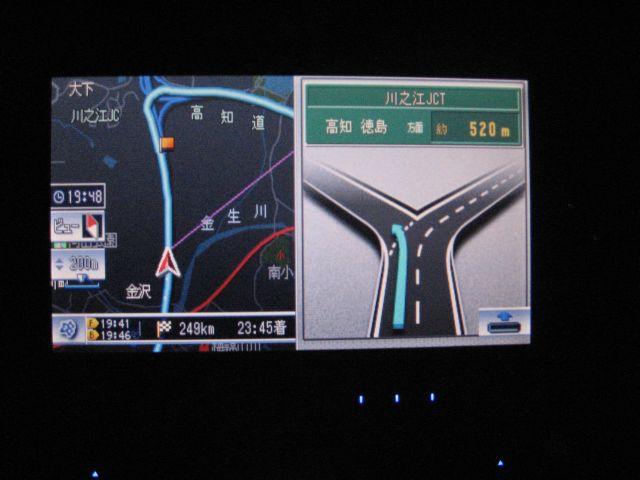 カーナビ 松山道→徳島道への案内画面 パイオニア カロッツェリア AVIC-ZH990