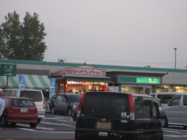 名神下り 桂川PA