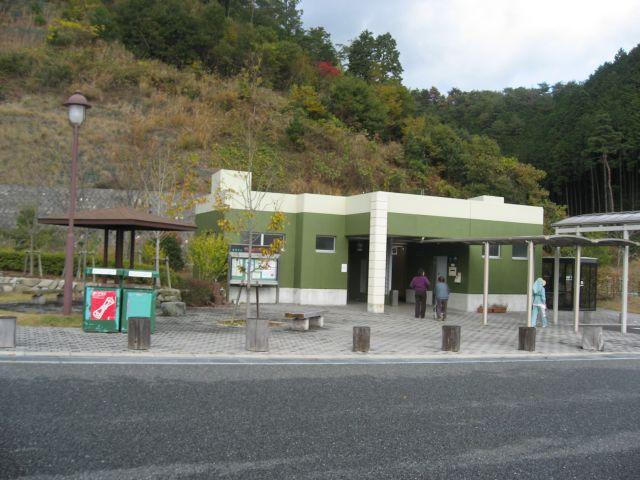徳島道 上り 池田PA