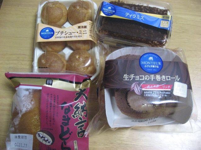 揖保町 田口乳業 工場直営売店