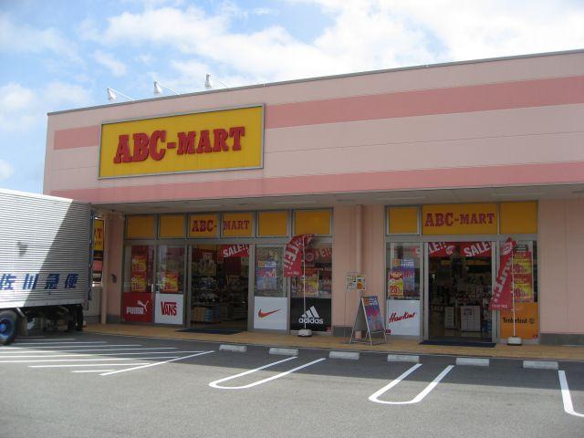 ステップガーデン藤原台 ABC-MART