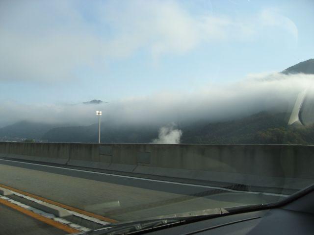 播但道からの雲海
