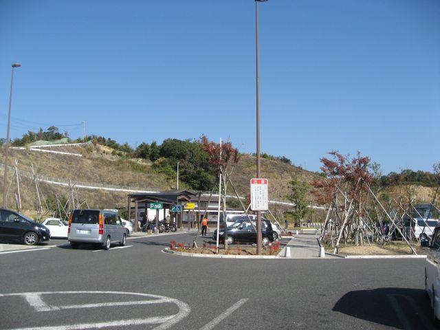 阪和道 印南PA