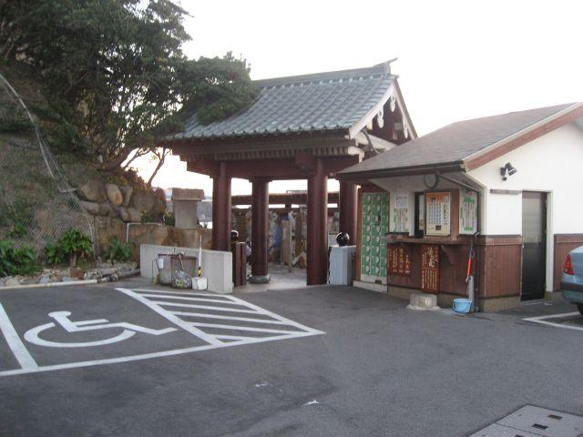 白浜 崎の湯 入口門