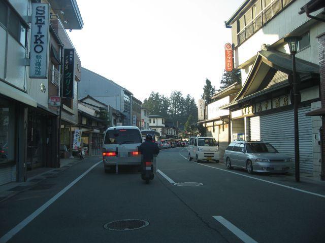 高野山 渋滞